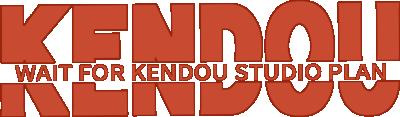 KENDOU等待计划