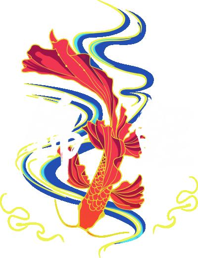 中国风锦鲤如鱼得水