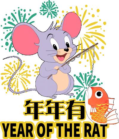 2020年鼠年创意设计钓鱼的老鼠